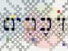 5767-deut01