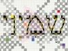 5767-lev03